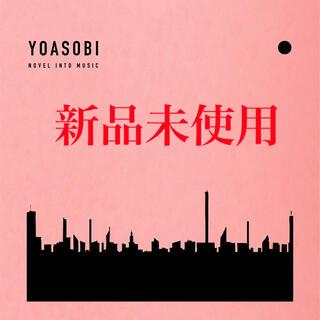 YOASOBI the BOOK 完全生産限定盤(CDブック)