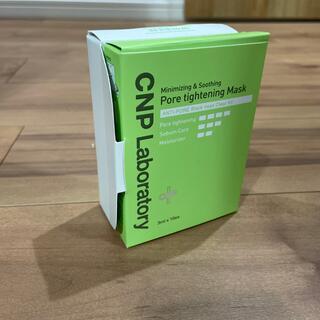 チャアンドパク(CNP)のCNP アンチポアブラックヘッドクリアキット 8回分(パック/フェイスマスク)