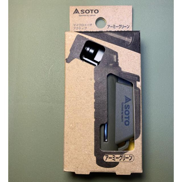 新富士バーナー(シンフジパートナー)のマイクロトーチ アクティブ アーミーグリーン 新品未使用 スポーツ/アウトドアのアウトドア(その他)の商品写真
