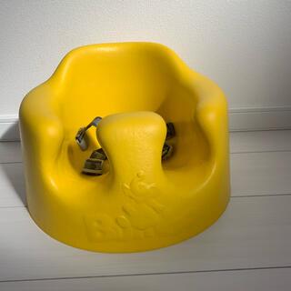 バンボ(Bumbo)のバンボ 黄色(収納/チェスト)