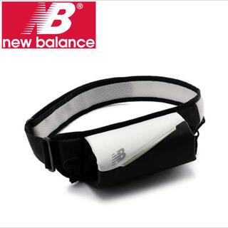 ニューバランス(New Balance)の【new balance】ボトルポーチ(その他)