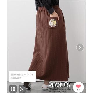 ピーナッツ(PEANUTS)のスヌーピー スカート(ロングスカート)