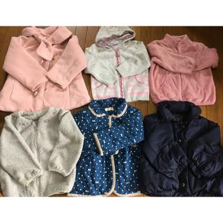 ビケットクラブ(Biquette Club)のまとめ売り3点ジャケット100サイズ女の子ブランド(ジャケット/上着)
