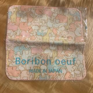 Boribon oeuf ガーゼハンカチ(その他)