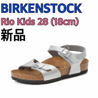 ビルケンシュトック(BIRKENSTOCK)の【新品箱タグ付】BIRKENSTOCK ビルケンシュトック Rio 18cm(サンダル)