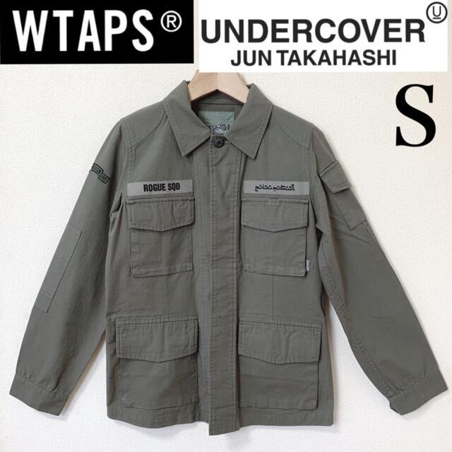 UNDERCOVER(アンダーカバー)の【Sサイズ】アンダーカバー、ダブルタップスWネーム クロスボーンBDUジャケット メンズのジャケット/アウター(ミリタリージャケット)の商品写真