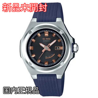 ベビージー(Baby-G)のCASIO  BABY-G  G-MS レディース腕時計 国内正規品  新品(腕時計)