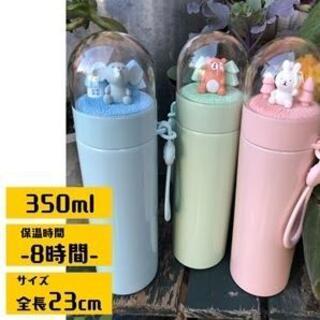 お子様から大人まで大人気♡ アニマル フィギュア ステンレスボトル 350ml(その他)