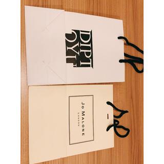 ディプティック(diptyque)の香水ブランド2枚セット(ショップ袋)