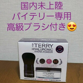 セフォラ(Sephora)のバイテリー ヒアルロン酸ハイドラパウダ 10g(フェイスパウダー)