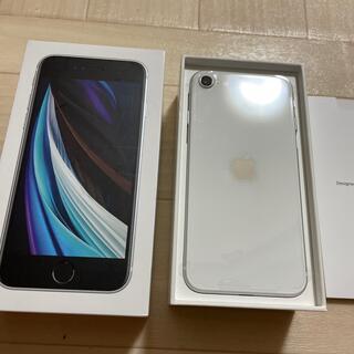 アイフォーン(iPhone)のiPhone SE 第2世代 (SE2) ホワイト 256 GB SIMフリー(スマートフォン本体)