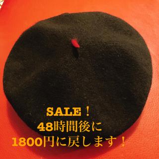 ビームスボーイ(BEAMS BOY)のBEAMS ベレー帽 ブラック ウール100%(ハンチング/ベレー帽)