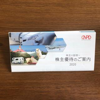 日本駐車場開発 株主優待フルセット(その他)