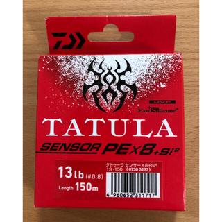 ダイワ(DAIWA)の新品未使用 ダイワ タトゥーラ センサー(釣り糸/ライン)
