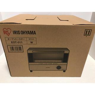 アイリスオーヤマ - 【新品】アイリスオーヤマ オーブントースター EOT-011