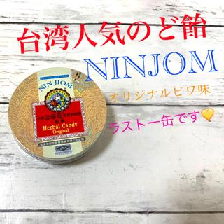 ユーハミカクトウ(UHA味覚糖)の台湾限定❁⃘*.゚都念慈菴❁⃘*.゚ NIN JIOM (ニンジョム)🍬🍬(菓子/デザート)