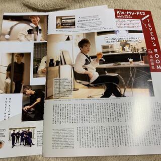 切り抜き(アート/エンタメ/ホビー)