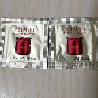 ASTALIFT - 値下げ 新品未使用 アスタリフト ジェリー状先行美容液 ジェリーアクアリスタ