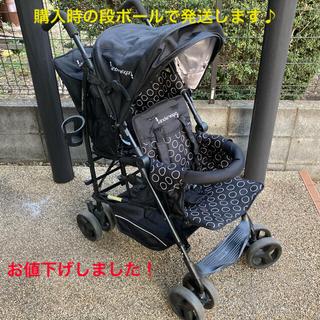 キンダーワゴン(Kinderwagon)のkinderwagon  DUOシティHOPII ブラック 二人乗べビーカー (ベビーカー/バギー)