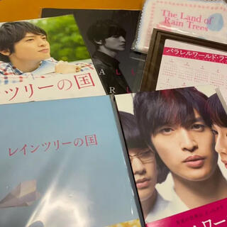 キスマイフットツー(Kis-My-Ft2)の玉森裕太主演映画 2本DVD特典セット(日本映画)