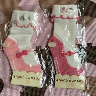 クーラクール(coeur a coeur)のクーラクール♡キティちゃんコラボ♡靴下♡15〜17(靴下/タイツ)
