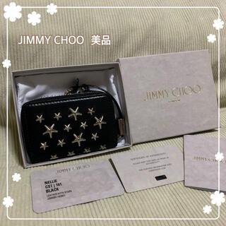 ジミーチュウ(JIMMY CHOO)の美品 JIMMY CHOO コインケース NELLIE ブラック ジミーチュウ(コインケース)