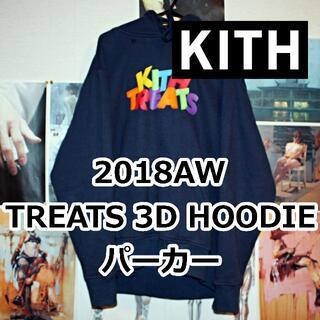 シュプリーム(Supreme)のKITH/TREATS 3D HOODIE/M/パーカー(パーカー)