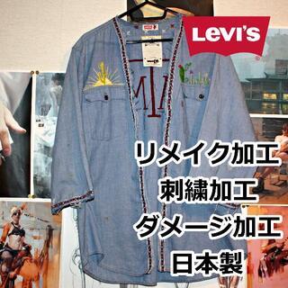 リーバイス(Levi's)のLevi's/リメイク/刺繍/ダメージ/日本製/オレンジタグ(シャツ)