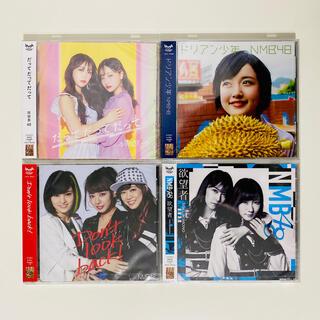 エヌエムビーフォーティーエイト(NMB48)のNMB48 劇場盤 シングル CD 4枚セット(ポップス/ロック(邦楽))