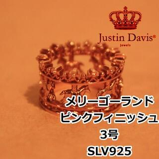 Justin davis/SLV925/リング/3号/メリーゴーランド(リング(指輪))
