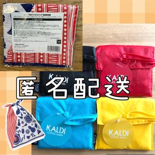 カルディ(KALDI)の【計5点】新品 未使用タグ付 KALDI エコバッグ 4点 もへじ手ぬぐい 1点(エコバッグ)