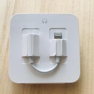 Apple - ☆ 【新品、未使用】Apple iPhone イヤホン端子変換アダプター