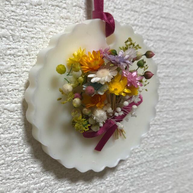 №4 バラ売りアウトレット✿アロマワックスサシェ ハンドメイドのインテリア/家具(アロマ/キャンドル)の商品写真