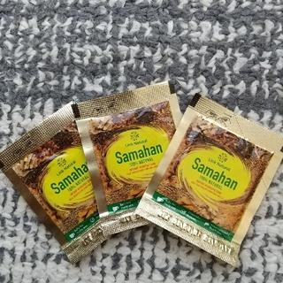 サマハンティー 3袋(茶)