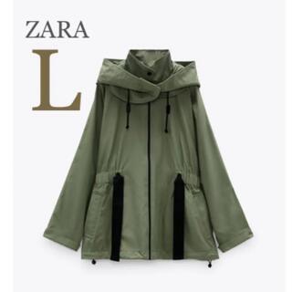 ZARA - 【新品・未使用】ZARA ウォーター リペレント パーカー ジャケット L