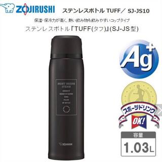 象印 - 大特価 象印 ステンレスボトル 1.0L ブラック  保温 保冷 箱なし未使用