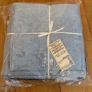 MUJI (無印良品) - 無印良品 ベッド用 ふとんカバーセット ネイビーボーダー シングルサイズ