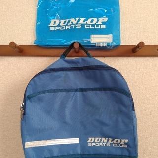 ダンロップ(DUNLOP)の☆ダンロップ スポーツクラブ☆スクールバック 連絡袋(レッスンバッグ)