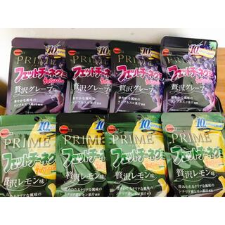 ラスト 2種8袋セット★プライムフィットチーネ 贅沢レモン 贅沢グレープ(菓子/デザート)