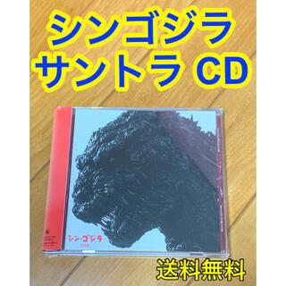 【送料無料】シンゴジラ サントラ CD(映画音楽)