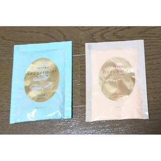 シセイドウ(SHISEIDO (資生堂))の新品未使用☆ 資生堂入浴剤 2袋(入浴剤/バスソルト)