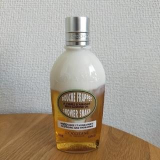 ロクシタン(L'OCCITANE)のロクシタン アーモンド ミルクシャワーシェイク(ボディソープ/石鹸)