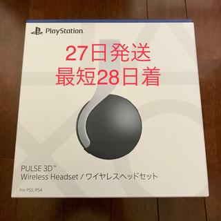 ソニー(SONY)のPULSE 3D ワイヤレスヘッドセット(ヘッドフォン/イヤフォン)