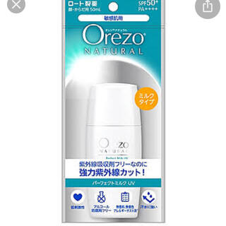 オレゾ(Orezo)のOrezoナチュラルパーフェクトUV敏感肌用(日焼け止め/サンオイル)