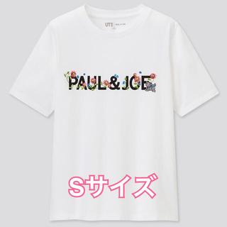 ポールアンドジョー(PAUL & JOE)のユニクロ ポール&ジョー tシャツ(Tシャツ/カットソー(半袖/袖なし))