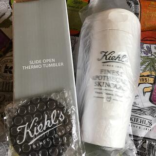 キールズ(Kiehl's)のキールズ タンブラー&ミラー(その他)