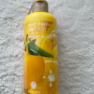 ハウスオブローゼ(HOUSE OF ROSE)のハウスオブローゼ フルーツパルフェ ボディミルク 甘夏の香り(ボディローション/ミルク)