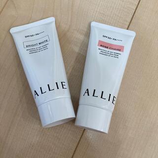 アリィー(ALLIE)のALLIE アリィー ニュアンスチェンジ【ホワイト】(日焼け止め/サンオイル)