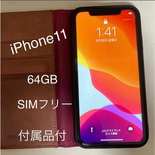 アップル(Apple)のApple iPhone11 64GB SIMフリー パープル 付属品付(スマートフォン本体)