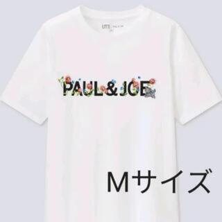 ユニクロ(UNIQLO)のPAUL&JOE Tシャツ Mサイズ 新品未使用(Tシャツ(半袖/袖なし))